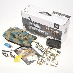 1:24 Defense Force Type 90 RC Airsoft Battle Tank w/ gift