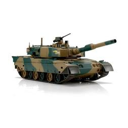 1:24 Japanese Type-90 RC Tank 2.4GHz Airsoft & Infrared Camo