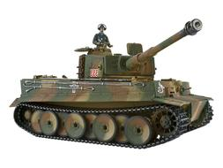 2.4Ghz 1/16 Tiger I RC Tank Middle Versio Metal Edition with
