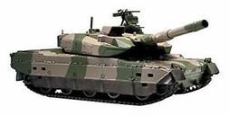 RC BB bullets battle tank Ground Self-Defense Force type 10